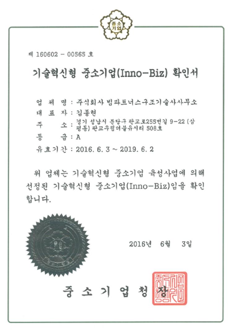 bim12416